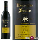 プレゼント フルボディ ワイン好きに贈る 特別醸造限定ワイン エーデルワイン ハヤチネゼーレ メルロー樽熟成2015赤 日本ワイン
