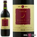 女子に人気飲みやすい甘口赤ワイン月のセレナーデ赤ワイン甘い女子会エーデルワイン日本ワイン国産ワイン