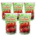 「直送」【代引不可・他メーカー同梱不可】 日清ガーデンメイト トマトの肥料 1kg×5セット
