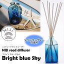 NIJI reed diffuser ニジ リードディフューザー Bright blue Sky (ブライトブルースカイ) 1340-03