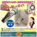 [810889] ドラム式洗濯機の毛ごみフィルター 20枚入【5400円以上送料無料】 02P28Sep16