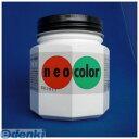 ターナー色彩 [NC250 シロ] ネオカラー250ml B色 白 NC250シロ【AKB】 02P03Dec16