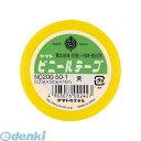 ヤマト NO200-50-1 ビニールテープ No200−50 黄 NO200501