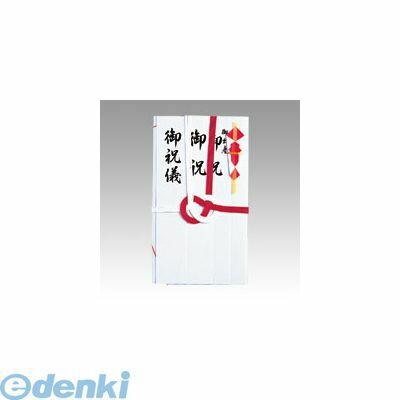 マルアイ [キ-103T] 祝金封 赤白7本斜折 短冊入り【1枚】 キ103T