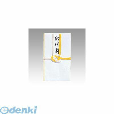 マルアイ [キ-213] 仏金封 黄白7本多当折 御仏前【1枚】 キ213