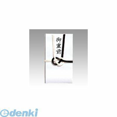 マルアイ [キ-221] 仏金封 黒白7本多当折 御霊前【1枚】 キ221