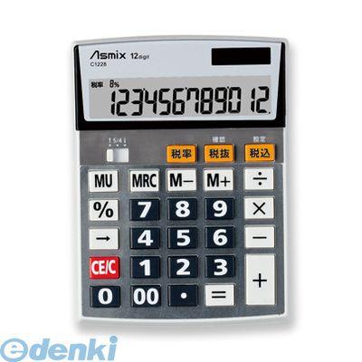 アスカ [C1228] ビジネス電卓 M C1228 シルバー