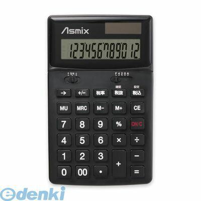 アスカ [C1235BK] カラー電卓 ブラック【1台】
