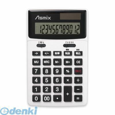 アスカ [C1235W] カラー電卓 ホワイト【1台】