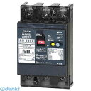 テンパール工業 GB-63EC 60A 15MA 200-415V 漏電遮断器 GB63EC60A15MA200415V