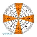 井上製作所 [S-418] 方位分度器 透明 S418【5400円以上送料無料】【AKB】 02P03Dec16
