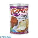 トータルセキュリティSP[3054] パンですよ!【1缶】