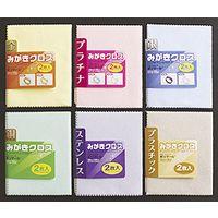 アルファミラージュ 【601-048】(10個入) 銀みがきクロスSP(2枚入) 601048