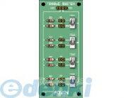アドウィン(ADWIN) [ADM-103] らくらく電子実験ボード エレモ トグルスイッチ ADM103