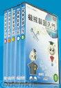 アドウィン(ADWIN) [MD-100DVD] 機械製図入門DVD 全5巻セット MD100DVD