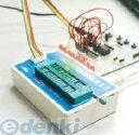 アドウィン(ADWIN) [PIC-WT-AP] PICProgrammerA+ 本体 PICWTAP 02P03Dec16