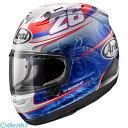 アライヘルメット [4530935417629] ヘルメット RX-7X PEDROSA 59-60 L【送料無料】 02P03Dec16