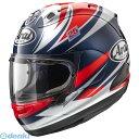 アライヘルメット [4530935419395] ヘルメット RX-7X VINALES 59-60 L【送料無料】 02P03Dec16