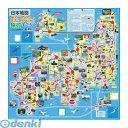 玩具, 興趣, 遊戲 - アーテック(ArTec) [2662] 日本地図おつかい旅行すごろく【5400円以上送料無料】