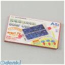 アーテック(ArTec) [008365] 光電池(太陽電池) 4521718083650