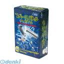 アーテック(ArTec) [094744] スペースバトルカードゲーム 4521718947440