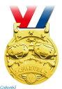 アーテック [001890] 3D合金メダル フレンズ 4521718018904【5400円以上送料無料】