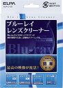 朝日電器(ELPA) [BDA-D105] ブルーレイレンズクリーナー BDAD105