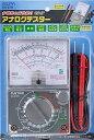 朝日電器(ELPA) [CX-270] アナログテスター CX270 02P03Dec16