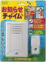 朝日電器(ELPA) [CDS-100] オシラセチャイム CDS100