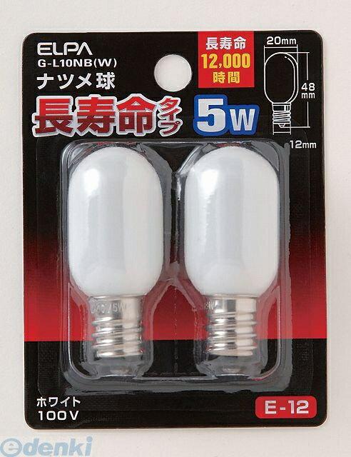 朝日電器(ELPA) [G-L10NB-W] ナツメキュウロング GL10NBW