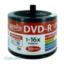 【ポイント2倍】【個数:1個】 直送 代引不可・同梱不可 HDDR12JCP50SB2 HI DISC DVD−R 4.7GB 50枚スピンドル CPRM対応 ワイドプリン..