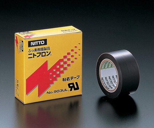 [7-329-03] ニトフロンテープ903 0.18厚X25 732903