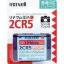 【あす楽対応】日立製作所(HITACHI) [2CR5-1BP] 日立 リチウム電池6V 2CR5タ