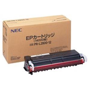 直送・NEC トナーカートリッジ 純正 【PR-L2800-12】 レーザープリンタ用 モノクロ別商品の同時注文 プリンタートナーカートリッジ OAインク トナー リボンあかい