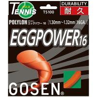 直送・代引不可 GOSEN(ゴーセン) エッグパワー16 TS100OR 別商品の同時注文不可の画像