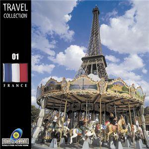 直送・代引不可写真素材 Travel Collection Vol.001 フランス France別商品の同時注文不可