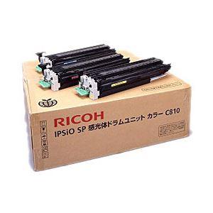 直送・ 【純正品】 リコー(RICOH) トナーカートリッジ 感光体ユニット カラー 型番:C810 印字枚数:40000枚 単位:1個 別商品の同時注文 リコー インクカートリッジ・トナー(感光体ユニットドラム)