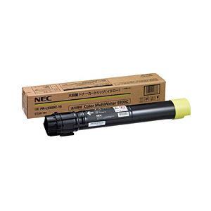 直送・ 【純正品】 NEC トナーカートリッジ 大容量イエロー 型番:PR-L9300C-16 印字枚数:12000枚 単位:1個 別商品の同時注文 PC関連用品 トナー/インクカートリッジ プリンターカートリッジ