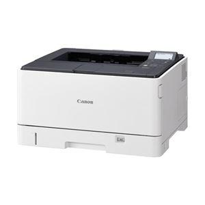 直送・キヤノン(Canon) A3モノクロレーザープリンター Satera LBP8710e 8261B004別商品の同時注文 プリンター/プロッタ レーザープリンタ モノクロ/A3対応
