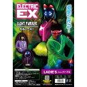 直送・代引不可ELEX(エレクトリック イーエックス)光るパーカー 紫 Ladies別商品の同時注文不可