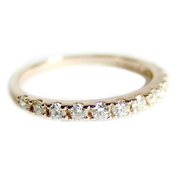 直送・ 【鑑別書付】K18ピンクゴールド 天然ダイヤリング 指輪 ダイヤ0.30ct 11.5号 ハーフエタニティリング 別商品の同時注文 18金 ダイヤモンドリング