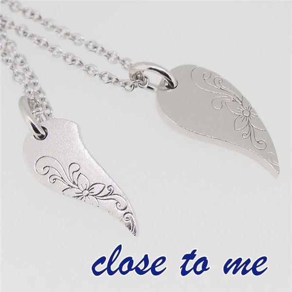 直送・ SN13-147148 close to me(クロス・トゥ・ミー) シルバーネックレス ペア 別商品の同時注文
