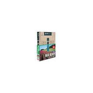 直送・代引不可写真素材 素材辞典Vol.77 美映 富良野 花と丘の風景別商品の同時注文不可