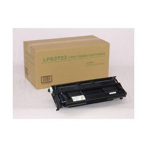 直送・ エプソン(EPSON)対応 トナーカートリッジ 汎用品 型番:LPB3T23タイプ 単位:1個 別商品の同時注文 PC関連用品 トナー/インクカートリッジ プリンターカートリッジ【ショッピング】