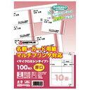 直送・代引不可(業務用3セット) ジョインテックス 名刺カード用紙厚口500枚 A058J-5別商品の同時注文不可