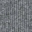 直送・代引不可静電性・耐候性・耐薬品性に優れたタイルカーペット サンゲツ NT-350S ベーシックサイズ 50cm×50cm 20枚セット色番 NT-375S 【防炎】 【日本製】別商品の同時注文不可