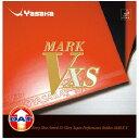 直送・代引不可ヤサカ(Yasaka) 裏ソフトラバー マークV XS B70 クロ CA別商品の同時注文不可
