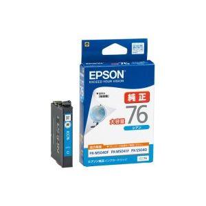 直送・ (業務用30セット) EPSON エプソン インクカートリッジ 純正 【ICC76】 シアン(青) 別商品の同時注文 プリンターインク トナーカートリッジ OAインク トナー リボン