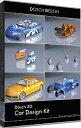 D3D-CDK 「直送」【代引不可・他メーカー同梱不可】 DOSCH DESIGN DOSCH 3D: Car Design Kit