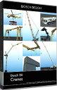 D3D-CRA 「直送」【代引不可・他メーカー同梱不可】 DOSCH DESIGN DOSCH 3D: Cranes